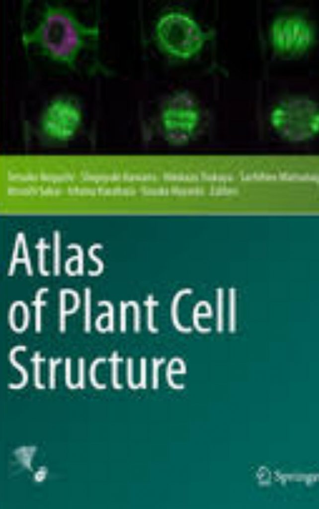 Atlas of Plant Cell Structure